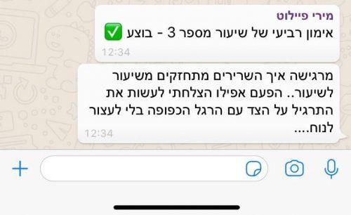 WhatsApp Image 2019-05-28 at 16.22.04(6)